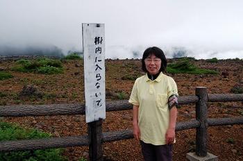 Komakusa04