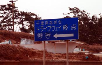 Nagisa02